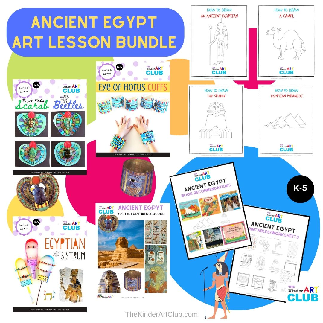 egyptianartbundle